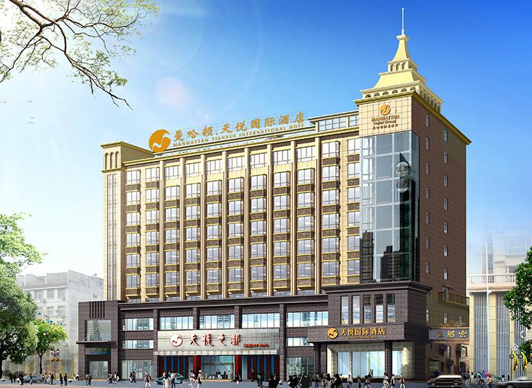 曼哈顿·天悦国际酒店-赣县