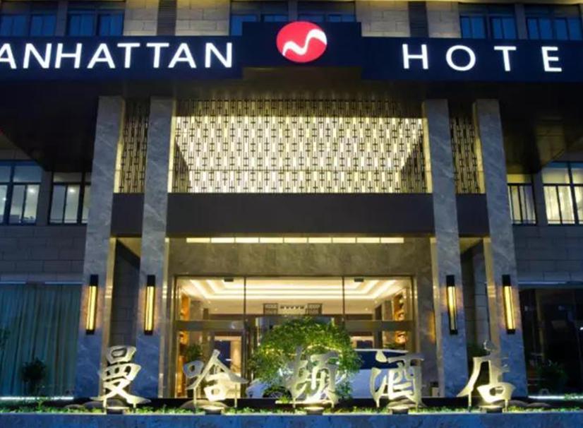 曼哈顿酒店(浦江店)-上海